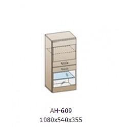 Шкаф 1080х540х355