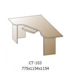 Стол 775х1154х1154