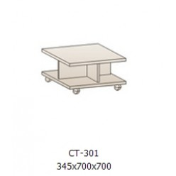 Стол журнальный 345х700х700