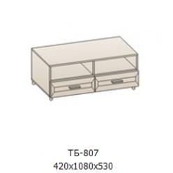 Тумба 420х1080х530