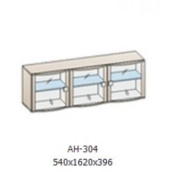 Шкаф 540х1620х396