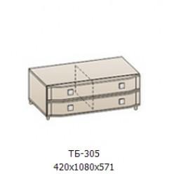 Тумба 420х1080х571