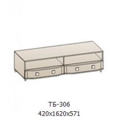 Тумба 420х1620х571