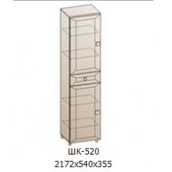 Шкаф 2172х540х355