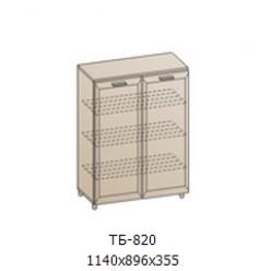 Шкаф низкий 1140х896х355