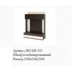 Шкаф комбинированный венге каштан/дуб молочный