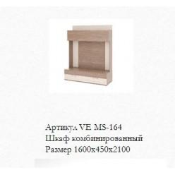 Шкаф комбинированный Ясень шимо темный/светлый