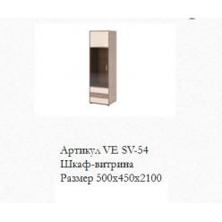 Шкаф-витрина VE SV-54 Ясень шимо темный/светлый