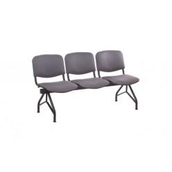 Кресла для вестибюлей, холлов, Дали