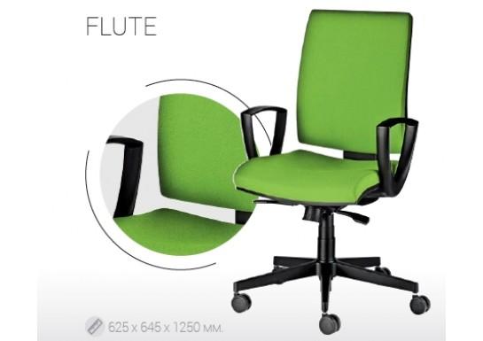 Кресло для персонала Flute фаб