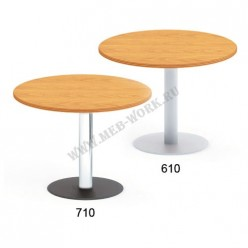 Конференц-стол круглый DKS