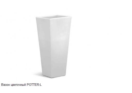 Вазон POTTER-L