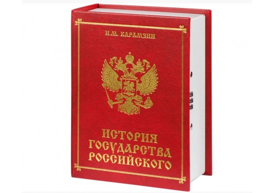 Кэшбокс -Тайник История (red)