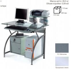 Стол компьютерный SB-T1025M металик