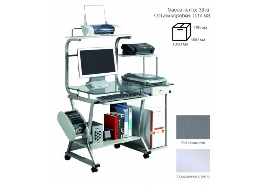 Стол компьютерный SB-T240M металик